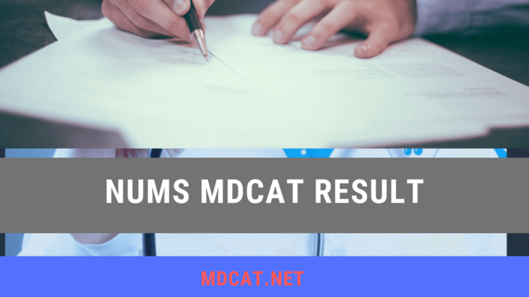 NUMS MDCAT Result 2021